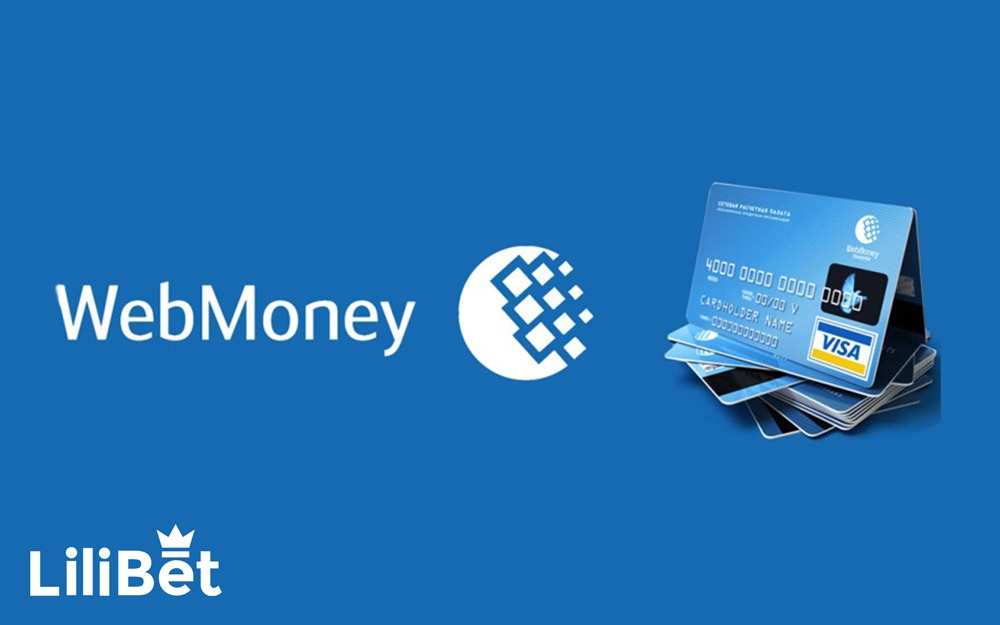 Webmoney paymens at Lilibet casino